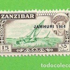 Sellos: ZANZIBAR. - YVERT 284 - JEFES DE ESTADO - SOBREIMPRESO JAMHURI 1964. (1964).** NUEVO.. Lote 137328222