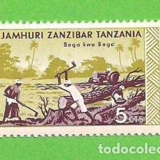Sellos: ZANZIBAR TANZANIA. - MICHEL 332 - PROGRESO. (1966).** NUEVO Y SIN FIJASELLOS. Lote 137329270