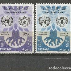 Sellos: LIBIA YVERT NUM. 175/176 ** SERIE COMPLETA SIN FIJASELLOS AÑO INTERNACIONAL DEL REFUGIADO. Lote 137468486