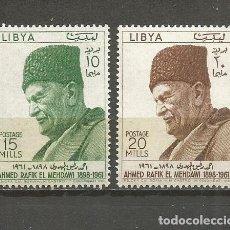 Sellos: LIBIA YVERT NUM. 209/210 ** SERIE COMPLETA SIN FIJASELLOS. Lote 137468490