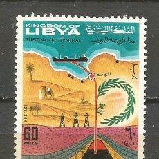 Sellos: LIBIA YVERT NUM. 325 USADO. Lote 137468494