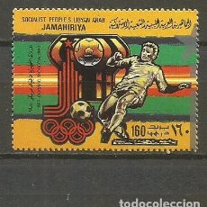 Sellos: LIBIA YVERT NUM. 811 ** NUEVO SIN FIJASELLOS FUTBOL DEPORTES. Lote 137468506