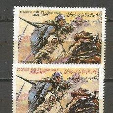 Sellos: LIBIA YVERT NUM. 884/885 ** SERIE COMPLETA SIN FIJASELLOS. Lote 137468518