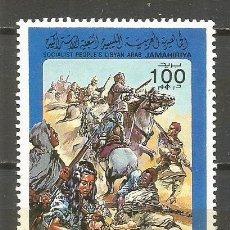Sellos: LIBIA YVERT NUM. 1416 ** NUEVO SIN FIJASELLOS. Lote 137468546