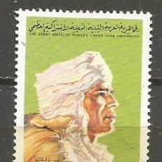 Sellos: LIBIA YVERT NUM. 1817 USADO CORONEL MUAMAR EL GADAFI. Lote 137468578
