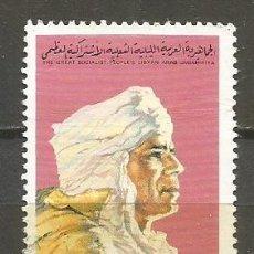 Sellos: LIBIA YVERT NUM. 1818 USADO CORONEL MUAMAR EL GADAFI. Lote 137468590