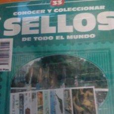 Sellos: SELLOS DE SANTO TOME Y PRÍNCIPE . Lote 137651830
