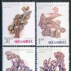 Sellos: MOZAMBIQUE 1983 IVERT 934/39 *** CENTENARIO DEL CORREO DE MOZAMBIQUE - COMUNICACIONES PRIMITIVAS. Lote 138589310