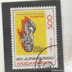 Francobolli: MOZAMBIQUE 1980 - MICHEL NRO. 763 - USADO. Lote 140370126