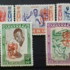 Sellos: SELLOS DE GUINEA CAMPAÑA DE LA OMS PARA ERRADICAR LA MALARIA 1962. Lote 140810918