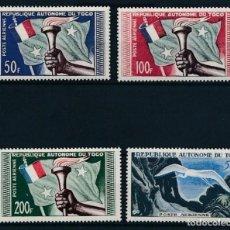 Sellos: SELLOS TOGO 1957 CORREO AÉREO Y&T 25/28*. Lote 141502946