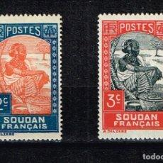 Sellos: SELLOS SUDAN FRANCES. Lote 142342302