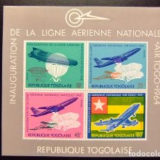 Sellos: REPUBLIQUE TOGOLAISE 1964 (INAUGURATION LIGNE AERIENNE NATIONALE AIR TOGO 1964) YVERT BLOC14 ** MNH. Lote 142499710