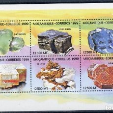 Sellos: MOZAMBIQUE 1999 IVERT 1401G/401M *** MINERALES. Lote 143625306