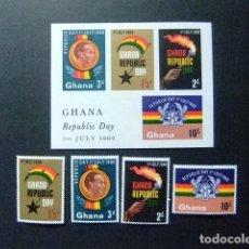Sellos: GHANA 1960 PROCLAMATION DE LA RÉPUBLIQUE YVERT 70 / 74 + BLOC 2 ** / *. Lote 144224602