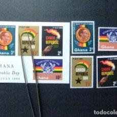 Sellos: GHANA 1960 PROCLAMATION DE LA RÉPUBLIQUE YVERT 70 / 74 + BLOC 2 ** MNH. Lote 144224742
