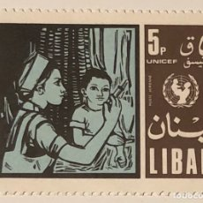Sellos: SELLO NUEVO DEL LÍBANO AÉREO 5P- UNICEF **. Lote 145445618