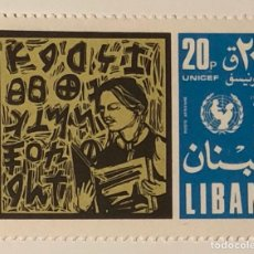 Sellos: SELLO NUEVO DEL LÍBANO AÉREO 20P- UNICEF **. Lote 145445932