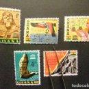 Sellos: GHANA 1963 UNESCO MONUMENTS DE NUBIE YVERT 143 / 47 ** MNH. Lote 145504002
