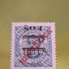 Sellos: CABO VERDE. ENTRE 1913 Y 1915 CON SOBRECARGA.. Lote 146442134