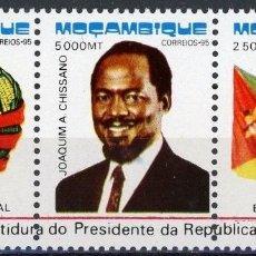 Sellos: MOZAMBIQUE 1995 IVERT 1293/95 *** INVESTIDURA DEL PRESIDENTE DE LA REPUBLICA - JOAQUIM CHISSANO. Lote 146558630