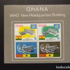 Sellos: GHANA 1966 OMS NEW HEADQUARTESRS BUILDING YVERT BLOC 21 ** MNH . Lote 146732358