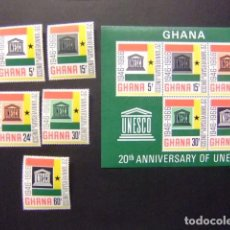Sellos: GHANA 1966 20 ANNIVERSAIRE DE UNESCO YVERT 253 / 57 BLOC 23 ** MNH. Lote 146733226