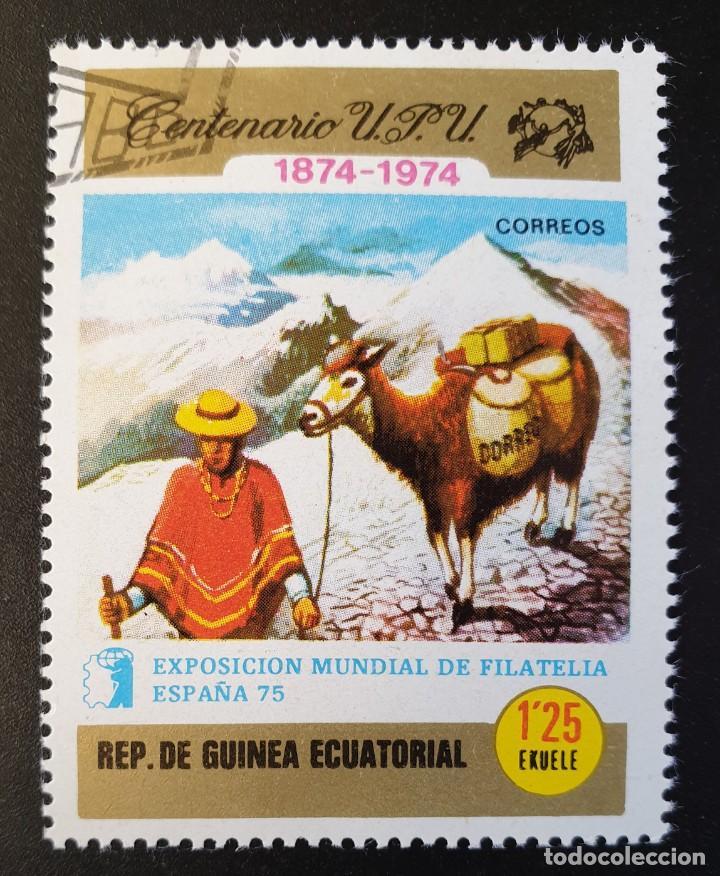 GUINEA ECUATORIAL - EXPOSICION MUNDIAL DE FILATELIA ESPAÑA 75 - 1, 25 E - 1974 (Sellos - Extranjero - África - Otros paises)