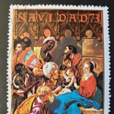 Briefmarken - Guinea Ecuatorial - NAVIDAD - Adoración de los reyes magos - 25 PTA. - 1973 - 148838342