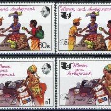 Sellos: GAMBIA 1985 IVERT 540/43 *** PARTICIPACIÓN DE LA MUJER EN EL DESARROLLO ECONÓMICO. Lote 148974738
