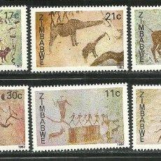 Sellos: ZIMBABWE 1982 IVERT 33/8 *** PINTURAS RUPESTRES. Lote 149362746