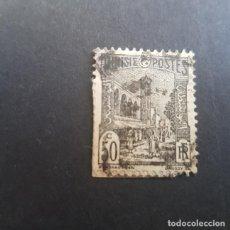 Sellos: TÚNEZ,TUNISIE,COLONIA FRANCESA,1926-1946,MEZQUITA DE TÚNEZ,SCOTT 87,USADO,(LOTE AG). Lote 151610818