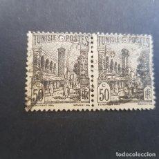 Sellos: TÚNEZ,TUNISIE,COLONIA FRANCESA,1926-1946,MEZQUITA DE TÚNEZ,SCOTT 87,USADO,PAREJA,(LOTE AG). Lote 151612418
