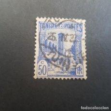 Sellos: TÚNEZ,TUNISIE,COLONIA FRANCESA,1926-1946,MEZQUITA DE TÚNEZ,SCOTT 88C,USADO,(LOTE AG). Lote 151614350