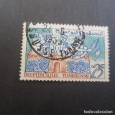 Sellos: TÚNEZ,1959-1961,ACEITE,FLORES Y PESCADO,SCOTT 352,MATASELLO DE SUSA,(LOTE AG). Lote 151616914
