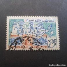 Sellos: TÚNEZ,1959-1961,ACEITE,FLORES Y PESCADO,SCOTT 352,USADO,(LOTE AG). Lote 151617078