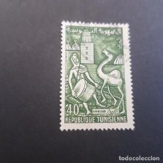 Sellos: TÚNEZ,1959-1961,FESTIVAL DE KAIRUÁN,TAMBOR Y CAMELLO,SCOTT 354,USADO,(LOTE AG). Lote 151618602