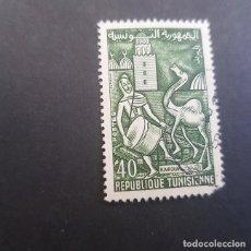 Sellos: TÚNEZ,1959-1961,FESTIVAL DE KAIRUÁN,TAMBOR Y CAMELLO,SCOTT 354,USADO,LE FALTA UN DIENTE,(LOTE AG). Lote 151619002
