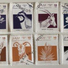 Stamps - Lote de 11 sellos CTO originales Sáhara Occidental- flora y fauna - 152446060