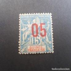 Francobolli: GUINÉE,GUINEA FRANCESA,1912,COMERCIO Y NAVEGACIÓN,SOBRECARGA,SCOTT-YVERT 50*,NUEVO,FIJASEL,(LOTE AG). Lote 152640042