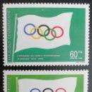 Sellos: 1994. OLIMPISMO. REP CENTROAFRICANA. 1014 / 1015. BANDERA OLÍMPICA. CENTENARIO COI. SERIE COMPLETA.. Lote 153089106
