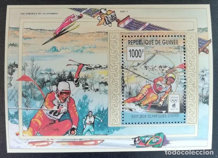 1994. DEPORTES. GUINEA. HB 104. ESQUÍ. JUEGOS OLÍMPICOS INVIERNO LILLEHAMMER. NUEVO. (Sellos - Extranjero - África - Otros paises)