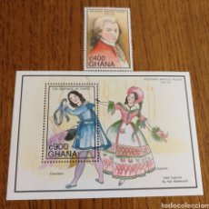 Sellos: GHANA: MÚSICA, COMPOSITORES, MOZART, MNH. Lote 154771294