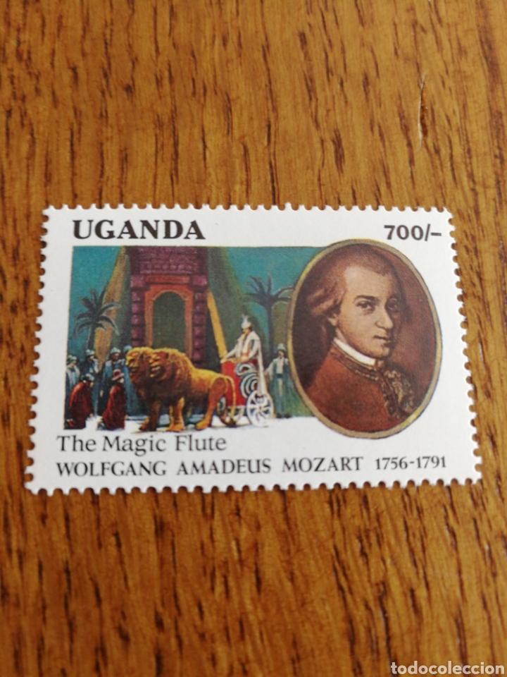 UGANDA:MÚSICA, COMPOSITORES, MOZART, MNH (Sellos - Extranjero - África - Otros paises)