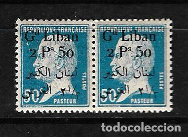 LIBANO 1924-25 PAREJA DE SELLOS NUEVOS SIN CHARNELA PERFECTO ESTADO SELLOS DE FRANCIA DE 1923-24 (Sellos - Extranjero - África - Otros paises)