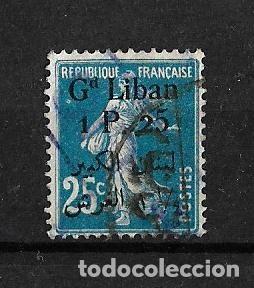 LIBANO 1924-25 SELLO DE FRANCIA DE 1900-24 CON SOBRECARGA BILINGUE (Sellos - Extranjero - África - Otros paises)