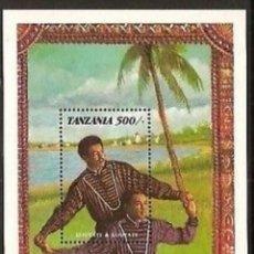 Sellos: TANZANIA : DUO MÚSICA KOUYATE&KOUYATE, MNH. Lote 154936588