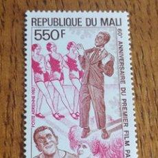 Sellos: MALI: AL JOLSON, 60AÑOS DE LA PRIMERA PELÍCULA SONORA, MNH AÑO 1987. Lote 155126678