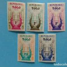 Sellos: TOGO 1957 CASQUE KONKOMBA YVERT 261 / 65 ** MNH. Lote 155714326