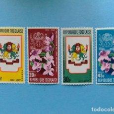 Sellos: TOGO 1967 LIONS INTERNATIONAL FLORES YVERT 539 / 42 ** MNH. Lote 155714398